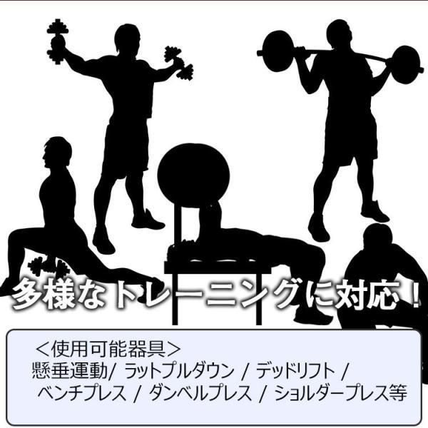 訳あり トレーニンググローブ 筋トレ 筋トレグローブ パワーグリップ ダンベル ベンチプレス リストラップ スパルタックス トレーニングウェア フラットタイプ|shizenshop|07