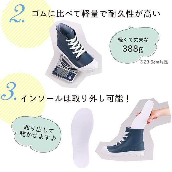 レインブーツ 長靴 レインシューズ スニーカー レディース ショート ネイビー 白 靴紐 おしゃれ  軽量 滑り止め  防水 雨晴兼用|shizenshop|10