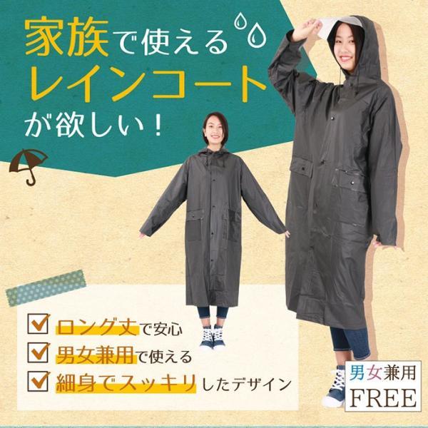 レインコート カッパ 雨具 ユニセックス 男女兼用 撥水 折り畳み 合羽 レインポンチョ|shizenshop