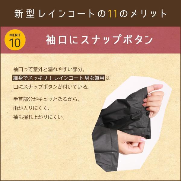 レインコート カッパ 雨具 ユニセックス 男女兼用 撥水 折り畳み 合羽 レインポンチョ|shizenshop|11