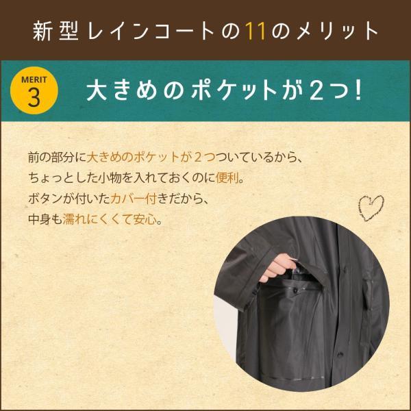 レインコート カッパ 雨具 ユニセックス 男女兼用 撥水 折り畳み 合羽 レインポンチョ|shizenshop|04