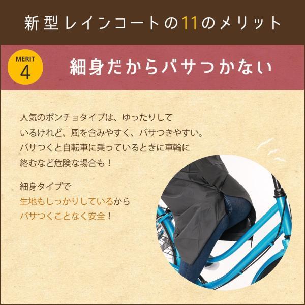 レインコート カッパ 雨具 ユニセックス 男女兼用 撥水 折り畳み 合羽 レインポンチョ|shizenshop|05