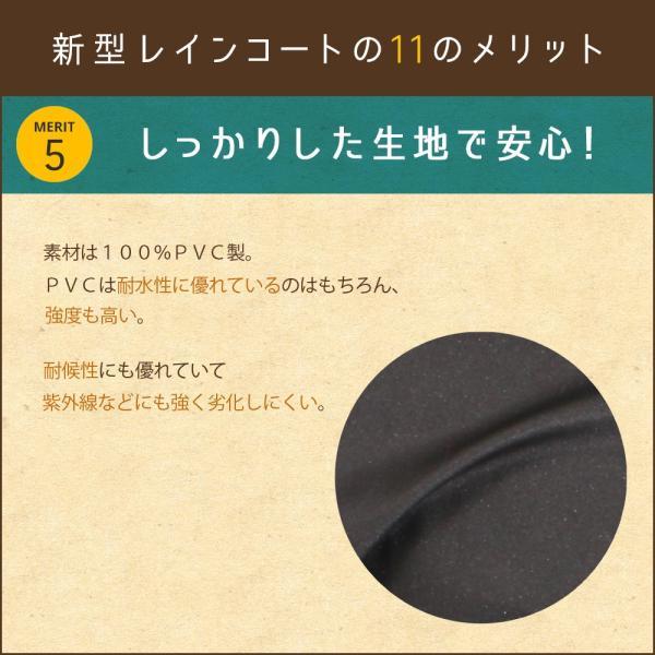 レインコート カッパ 雨具 ユニセックス 男女兼用 撥水 折り畳み 合羽 レインポンチョ|shizenshop|06