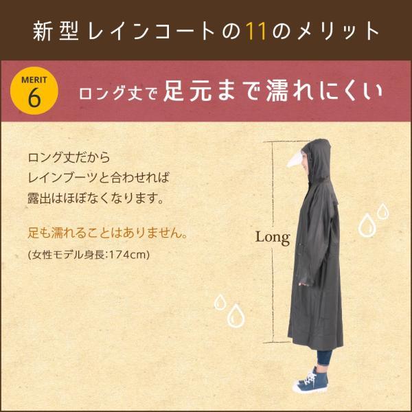レインコート カッパ 雨具 ユニセックス 男女兼用 撥水 折り畳み 合羽 レインポンチョ|shizenshop|07
