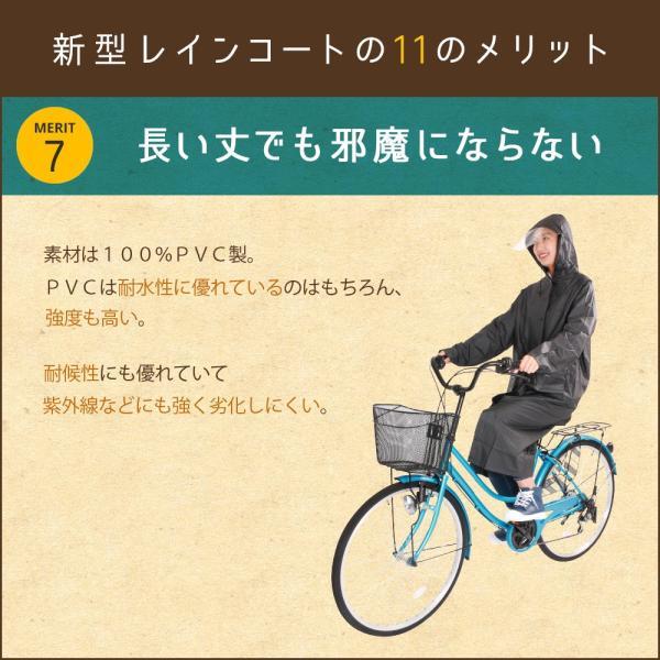 レインコート カッパ 雨具 ユニセックス 男女兼用 撥水 折り畳み 合羽 レインポンチョ|shizenshop|08