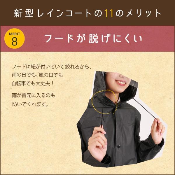 レインコート カッパ 雨具 ユニセックス 男女兼用 撥水 折り畳み 合羽 レインポンチョ|shizenshop|09