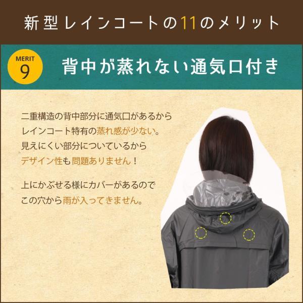 レインコート カッパ 雨具 ユニセックス 男女兼用 撥水 折り畳み 合羽 レインポンチョ|shizenshop|10