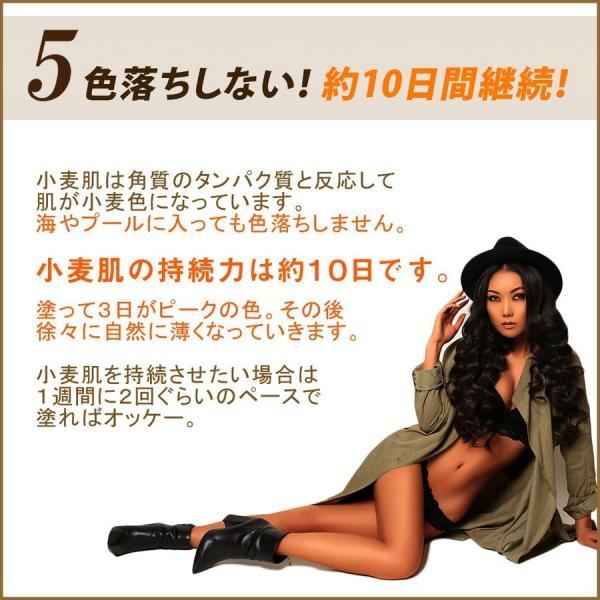 ボディローション セルフタンニング タンニングローション 小麦肌 300ml  日焼け|shizenshop|14