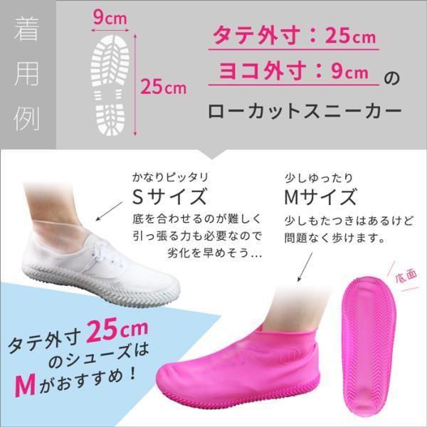 レインシューズカバー レディース メンズ シューズカバー 防水 シリコン  靴用 台風 雨 おしゃれ shizenshop 07