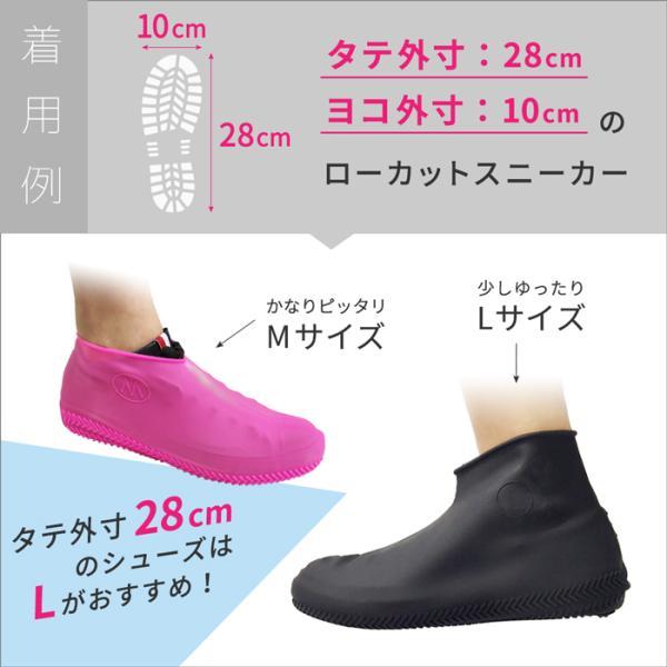 レインシューズカバー レディース メンズ シューズカバー 防水 シリコン  靴用 台風 雨 おしゃれ shizenshop 08