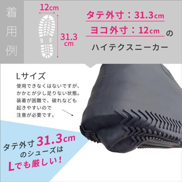レインシューズカバー レディース メンズ シューズカバー 防水 シリコン  靴用 台風 雨 おしゃれ shizenshop 09
