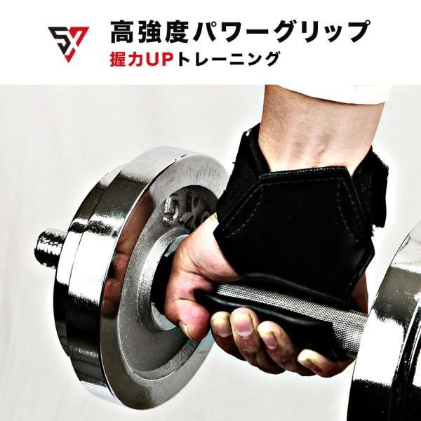 トレーニンググローブ 筋トレ 筋トレグローブ パワーグリップ ダンベル ジム ベンチプレス 保護 リストラップ スパルタックス トレーニングウェア 重量物対応|shizenshop|02