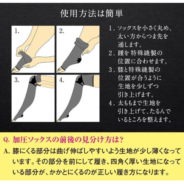 着圧ソックス 筋トレ 弾性ストッキング 加圧ソックス 防寒 膝上 ニーハイ スパルタックス 発熱 メンズ むくみ対策 むくみ解消|shizenshop|09