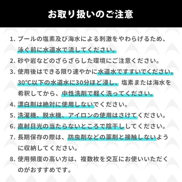 水着メンズ 海水パンツ スイムウェア 競泳 レジャー プール 練習用 スパルタックス|shizenshop|16