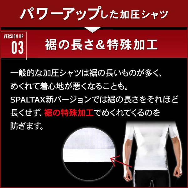 加圧シャツ 半袖 加圧インナー スポーツウェア 姿勢矯正 猫背矯正 加圧下着 コンプレッションウェア スパルタックス 商品レビュー3000件突破|shizenshop|13