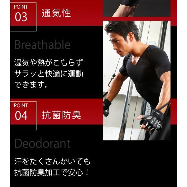 加圧シャツ 加圧スパッツ 上下セット コンプレッションウェア 筋トレ ダイエット スパルタックス|shizenshop|07