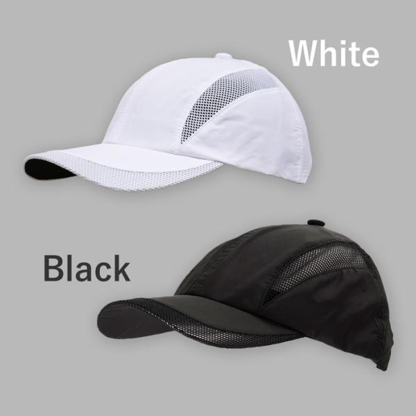 帽子 メンズ 紫外線対策 日焼け対策 熱中症 UV対策 帽子 UVカット スポーツ 折りたたみ メッシュ 暑さ対策 洗える帽子 ワークキャップ カーブキャップ メンズ|shizenshop|02