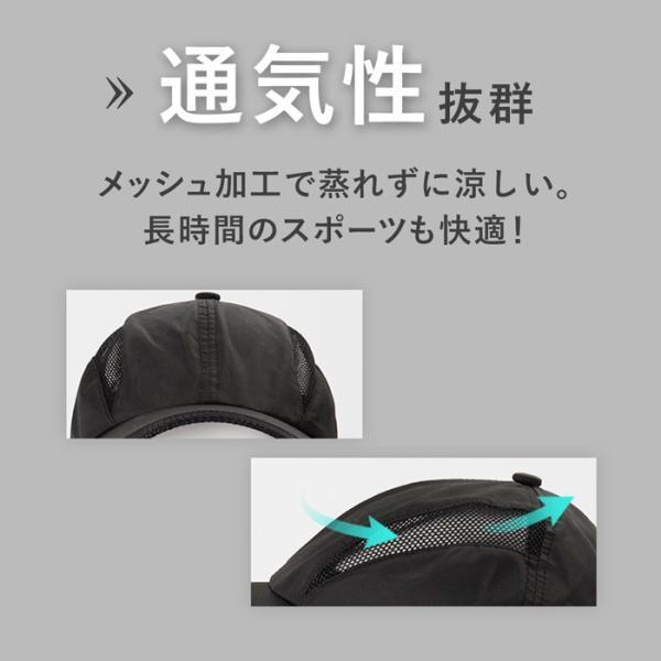 帽子 メンズ 紫外線対策 日焼け対策 熱中症 UV対策 帽子 UVカット スポーツ 折りたたみ メッシュ 暑さ対策 洗える帽子 ワークキャップ カーブキャップ メンズ|shizenshop|06