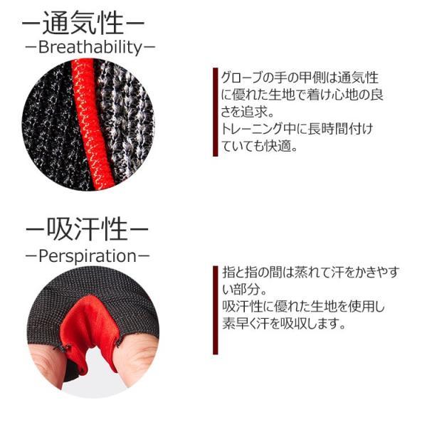 トレーニンググローブ 筋トレ 筋トレグローブ パワーグリップ ダンベル ジム ベンチプレス 保護 リストラップ スパルタックス トレーニングウェア メンズ|shizenshop|12