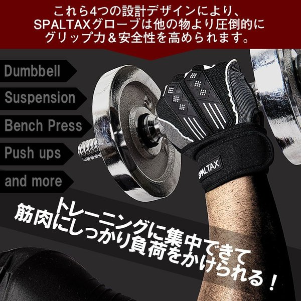 トレーニンググローブ 筋トレ 筋トレグローブ パワーグリップ ダンベル ジム ベンチプレス 保護 リストラップ スパルタックス トレーニングウェア メンズ|shizenshop|10
