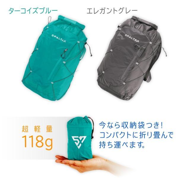 ドライバッグ アタックザック アウトドアバッグ 折り畳みリュック コンパクト 畳める 軽量 防水 大容量 スパルタックス 登山 リュックサック メンズ|shizenshop|02