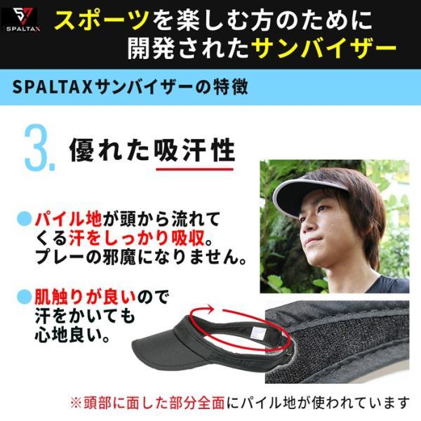 キャップ 紫外線対策 日焼け対策 熱中症 UV対策 サンバイザー UVカット 運動会 遠足 登山|shizenshop|05