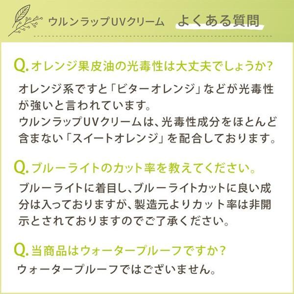 日焼け止めクリーム ノンケミカル 顔 全身 用 紫外線吸収剤不使用 オーガニック原料 母の日 ギフト プレゼント shizenshop 18