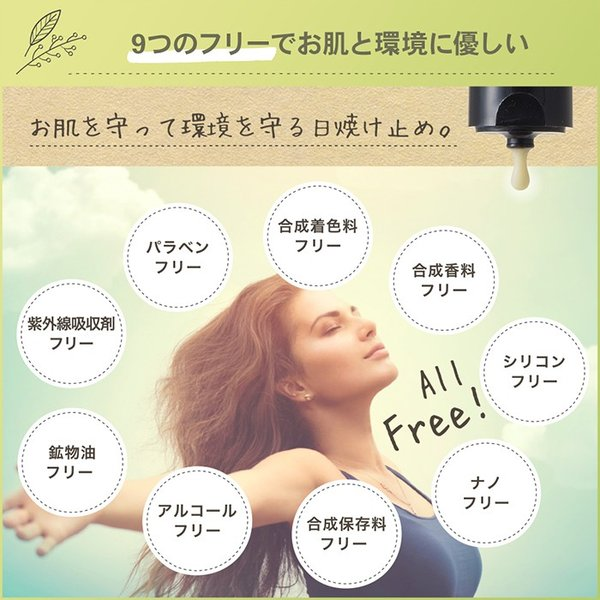日焼け止めクリーム ノンケミカル 顔 全身 用 紫外線吸収剤不使用 オーガニック原料 母の日 ギフト プレゼント shizenshop 09