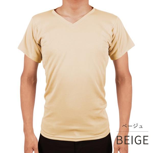 汗対策 防臭対策 脇汗インナー Tシャツ 汗を吸収するパッド付き VネックTシャツ 消臭 抗菌防臭 ワキ汗 メンズ 汗じみ 汗取り 脇汗パッド|shizenshop|04