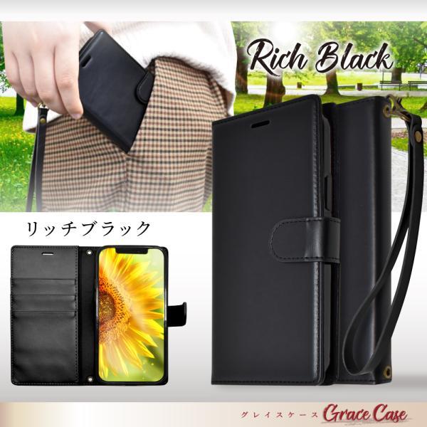 HUAWEI nova lite 3 専用 手帳型 シンプル ケース カバー ビンテージ ストラップ付 カード収納 ファーウェイ novalite 3 ノバライト3 nove lite3 保護 全3色|shizukawill|15