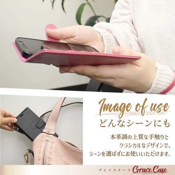 HUAWEI nova lite 3 専用 手帳型 シンプル ケース カバー ビンテージ ストラップ付 カード収納 ファーウェイ novalite 3 ノバライト3 nove lite3 保護 全3色|shizukawill|04