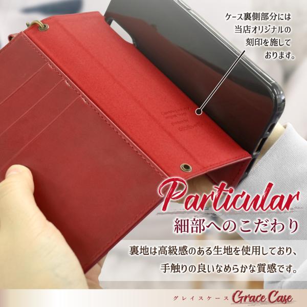 HUAWEI nova lite 3 専用 手帳型 シンプル ケース カバー ビンテージ ストラップ付 カード収納 ファーウェイ novalite 3 ノバライト3 nove lite3 保護 全3色|shizukawill|08