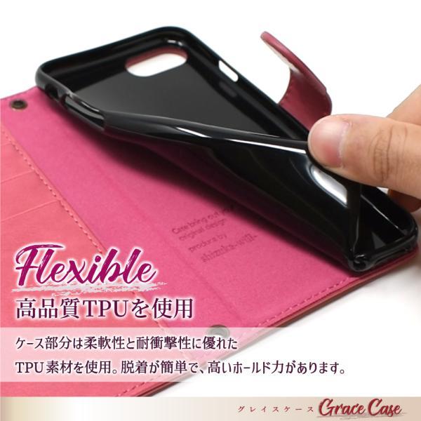 HUAWEI nova lite 3 専用 手帳型 シンプル ケース カバー ビンテージ ストラップ付 カード収納 ファーウェイ novalite 3 ノバライト3 nove lite3 保護 全3色|shizukawill|10