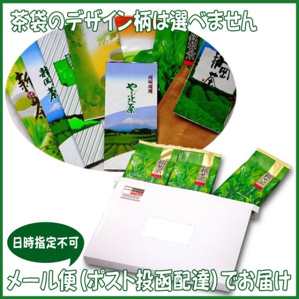 上煎茶・上級 100g×3袋 静岡茶 送料無料 深むし茶 お茶 日本茶 深蒸し茶|shizuoka-cha|03