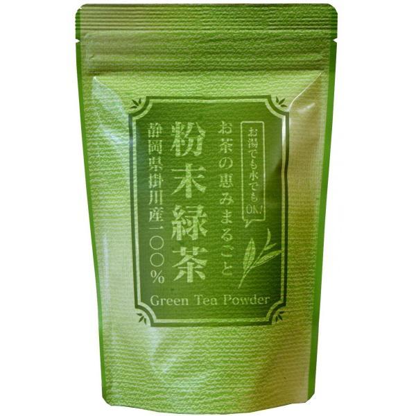 粉末緑茶 200g お茶 粉末茶 煎茶 パウダー 粉茶 静岡県掛川産100% お湯でも水でもOK 業務用 お徳用|shizuoka-tea
