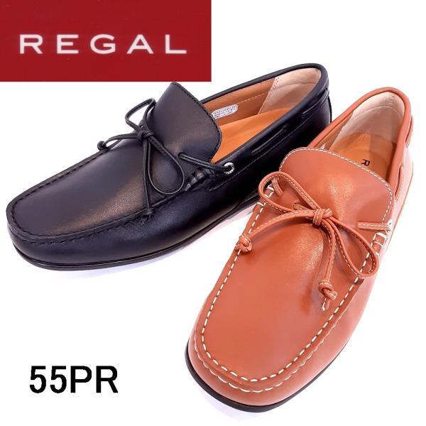 リーガル REGAL デッキシューズ メンズカジュアル ドライビングシューズ スリッポン 靴 55PR 55PRAF