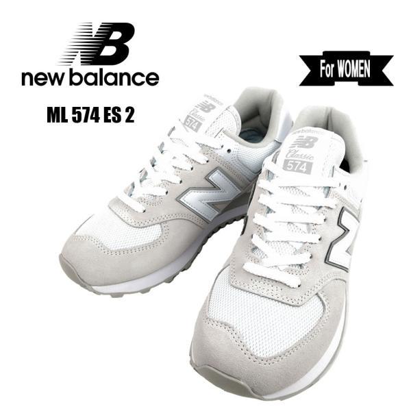 ニューバランスNEWBALANCEホワイトアイコニックモデルライフスタイルクラシックランニングレディースML574ES2ワイズ: