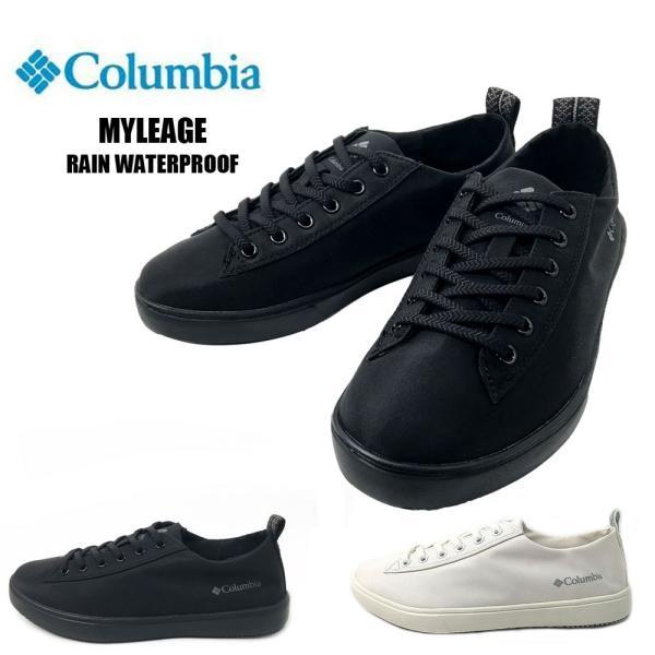 コロンビア マイレージ レイン ウォータープルーフ 防水 スニーカー 滑りにくい 靴 レディース YL1033