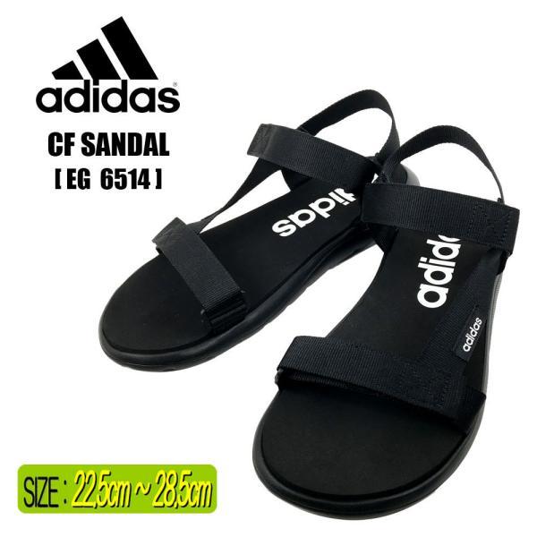 アディダスadidasシーエフサンダルブラックスポーツユニセックスアウトドアキャンプレジャー靴メンズEG6514