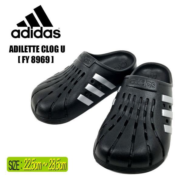 アディダスadidasアディレッタクロッグユースポーツサンダルアウトドアシャワーユニセックスジム靴メンズFY8969