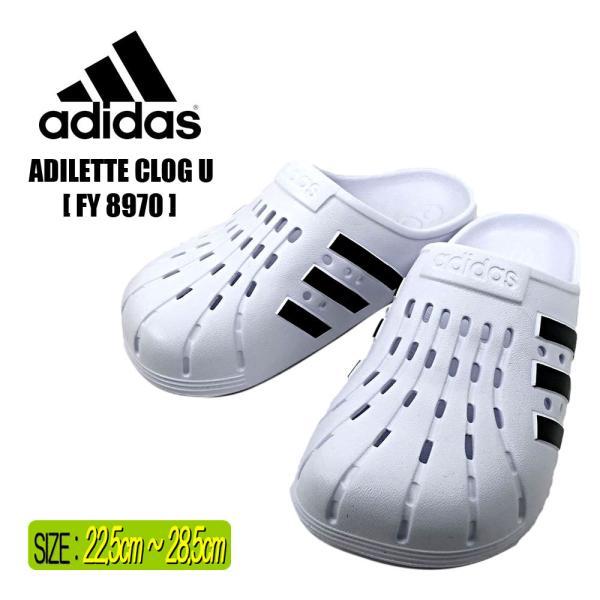 アディダスadidasアディレッタクロッグユーホワイト&ブラックスポーツサンダルシャワー靴メンズ・レディースFY8970