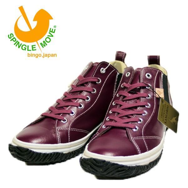 スピングル ムーブ 靴 メンズ SPM442-660|shobido