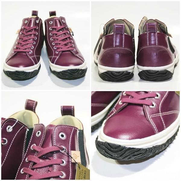 スピングル ムーブ 靴 メンズ SPM442-660|shobido|02