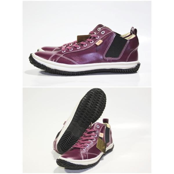 スピングル ムーブ 靴 メンズ SPM442-660|shobido|03