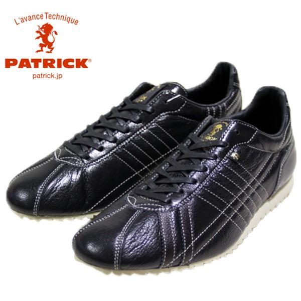 パトリック PATRICK II シュリーゴートII 靴 メンズ 530681-100 shobido