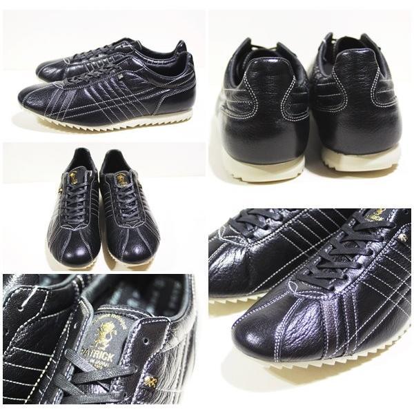 パトリック PATRICK II シュリーゴートII 靴 メンズ 530681-100 shobido 02