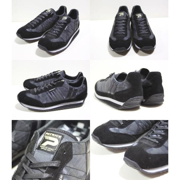 パトリック PATRICK マラソン カモ ジャガード 靴 メンズ 530871-100|shobido|02