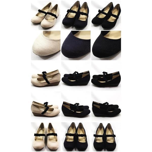 メタルルージュ リボン ゴムストラップ パンプス ウェッジ ラウンドトゥ 靴 レディース 1185-100-610-800|shobido|02