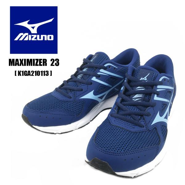 ミズノ MIZUNO マキシマイザー ネイビー×ブルー レディース ランニング ジョギング ウォーキング 通学靴 仕事履き 23 K1GA210113