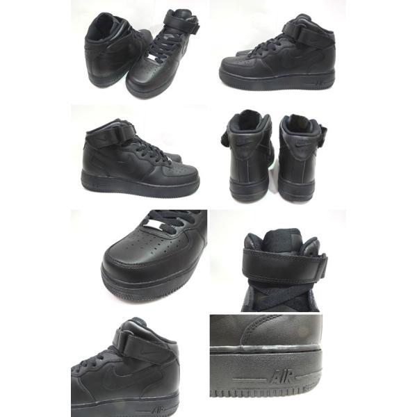ナイキ NIKE エア フォース 靴 メンズ 1 07 315123